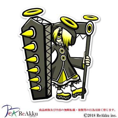 画像1: 死神-プラネ