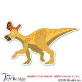 ランベオサウルス-A-keeta