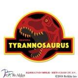 ティラノサウルス-B-keeta