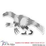 テリジノサウルス-A-keeta