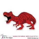 ティラノサウルス-A-keeta