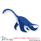 プレシオサウルス-A-keeta