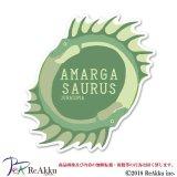 アマルガサウルス-B-keeta