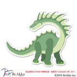 アマルガサウルス-A-keeta
