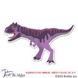 カルノタウルス-A-keeta