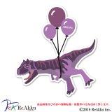 カルノタウルス-B-keeta