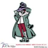 ミニ:ジョーカー-yUneshi