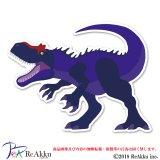 アロサウルス-A-keeta