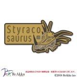 スティラコサウルス-B-keeta