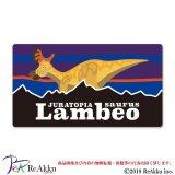 ランベオサウルス-B-keeta
