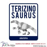 テリジノサウルス-B-keeta