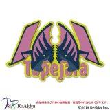 タペジャラ-B-keeta