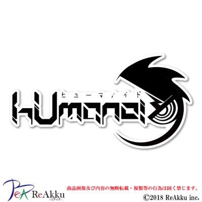 画像1: hUmanoiD logo-yUneshi