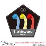 ブラキオサウル-B-keeta
