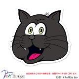 黒猫-ZIMMA