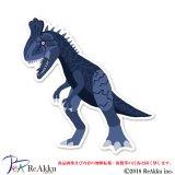 クリョロフォサウルス-A-keeta
