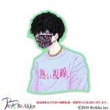熱い視線-Jin