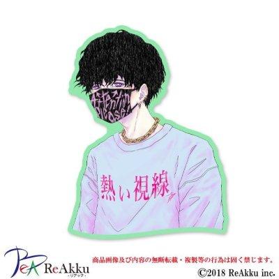 画像1: 熱い視線-Jin