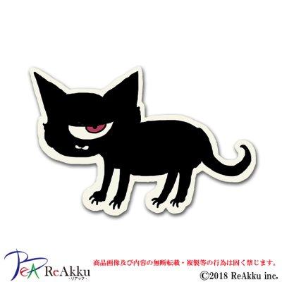 画像1: 猫-シウ