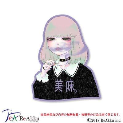画像1: 美味-Jin