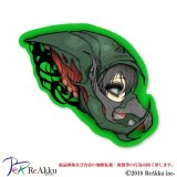 scavenger-骸骨魚