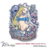 アリス2-nero
