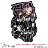 ディストピア2-nero