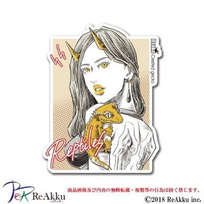 画像1: クレス女子-Dsuke