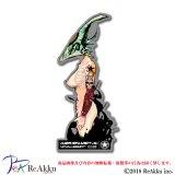 竜人-骸骨魚