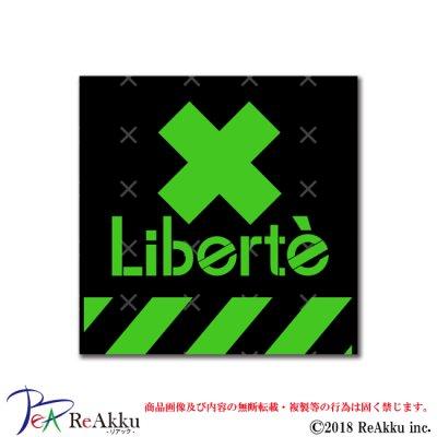 画像1: Liberte ロゴマークスクエア1-Ayato.-Liberte