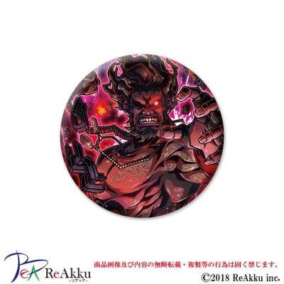 画像1: 缶バッジ44mm-憤怒-妄想ゲームズ☆