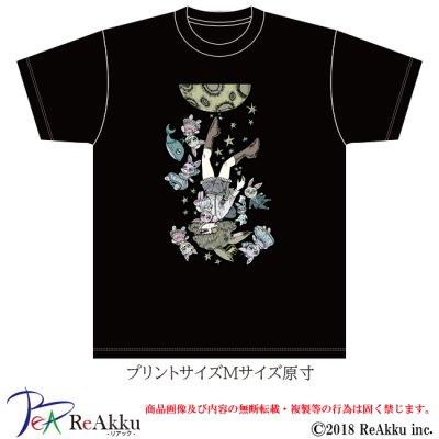 画像2: 【Tシャツ】月の亡命-シウ (画像をクリックで販売ページ)