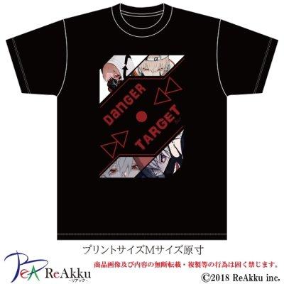 画像2: 【Tシャツ】DENGER TARGET-さくしゃ2(画像をクリックで販売ページ)