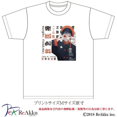 画像2: 【Tシャツ】救命-さくしゃ2(画像をクリックで販売ページ)