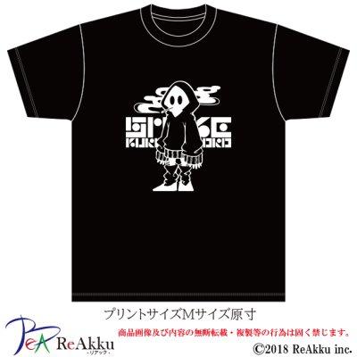 画像2: 【Tシャツ】煙草[黒]-nogi(画像をクリックで販売ページ)