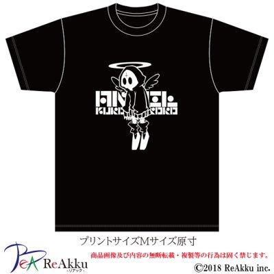 画像2: 【Tシャツ】天使[黒]-nogi(画像をクリックで販売ページ)