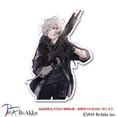 画像1: 武器を取る少年-ゆづひ