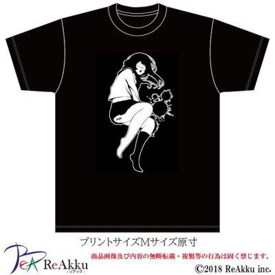 画像2: 【Tシャツ】エス-じゅんた(画像をクリックで販売ページ)