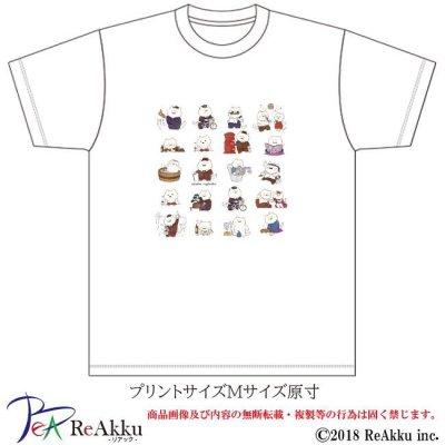 画像2: 【Tシャツ】おじさんにゃんこ-こけし(画像をクリックで販売ページ)