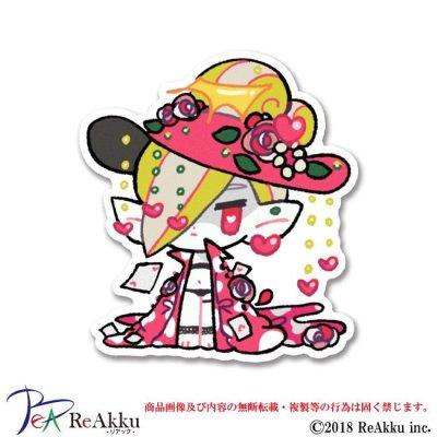 画像1: Queen of Hearts-瀬野弁当屋
