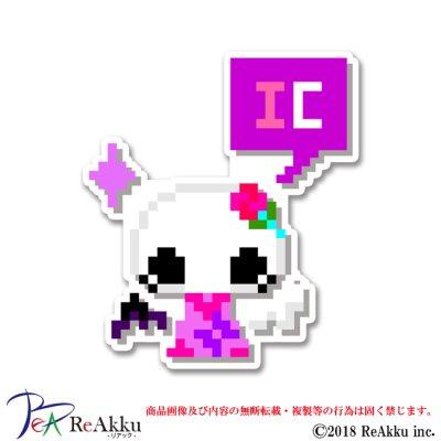 画像1: 悪縁魔HW_IC_Ai-雷果