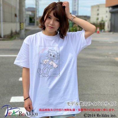 画像3: 【Tシャツ】nemu-うび