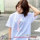 【Tシャツ】ribbon-うび(画像をクリックで販売ページ)