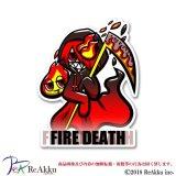 FIRE DEATH-プラネ