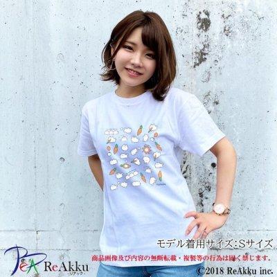 画像3: 【Tシャツ】おでぶうさちゃん-こけし(画像をクリックで販売ページ)