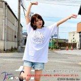 【Tシャツ】おでぶうさちゃん-こけし(画像をクリックで販売ページ)