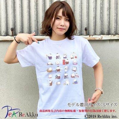 画像1: 【Tシャツ】おじさんにゃんこ-こけし(画像をクリックで販売ページ)