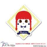 赤おさげちゃん-poohlia