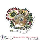 栗鼠と花-原良輔