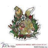 兎と花-原良輔
